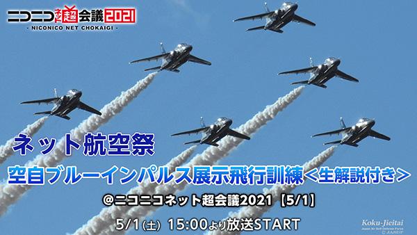 /2021/assets/images/plan/jieitai/jieitai_img01.jpg