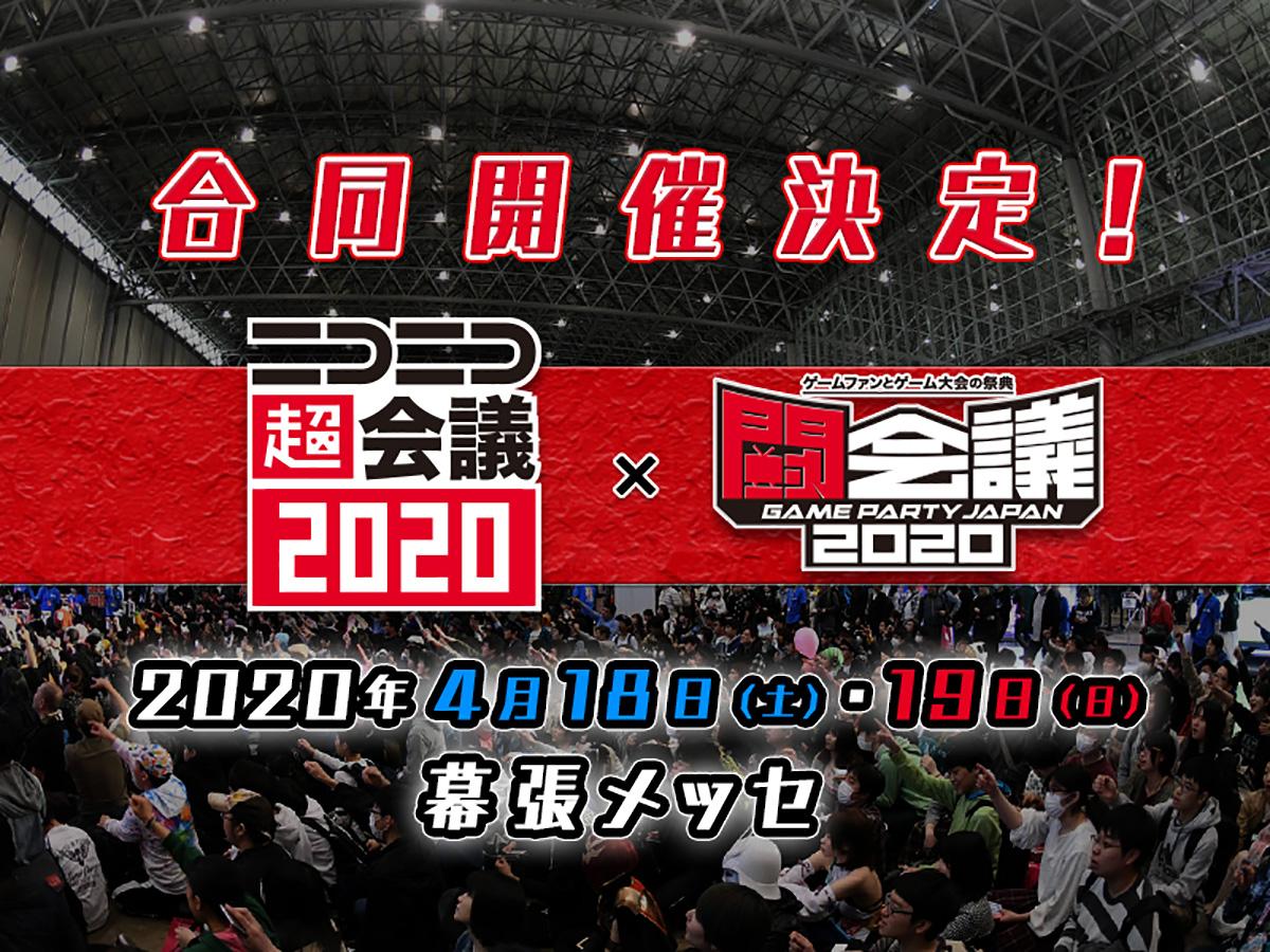 【イベント】「ニコ超2019」インディーゲームブース
